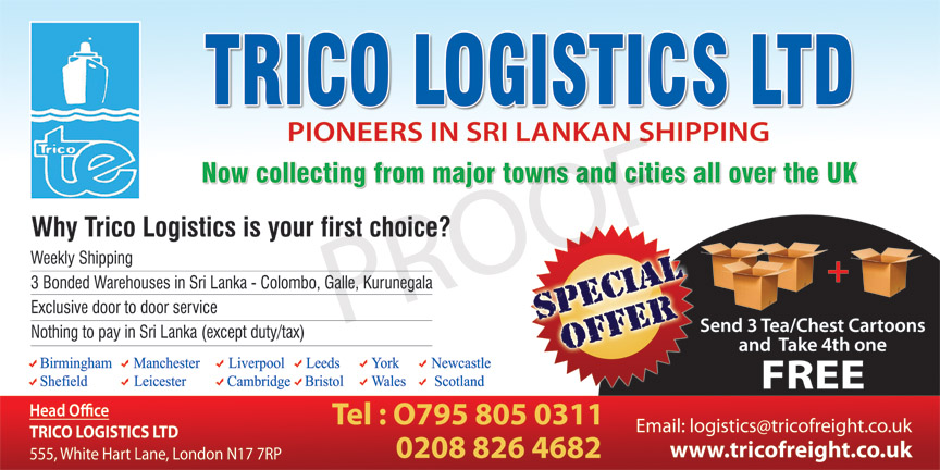 Click here for an Exclusive SLAS Member Offer from Trico Cargo